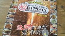 いい大人ですが…恋する乙女?の中学生日記♪(笑)-NEC_1695.jpg
