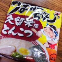 初☆うまかっちゃん!…