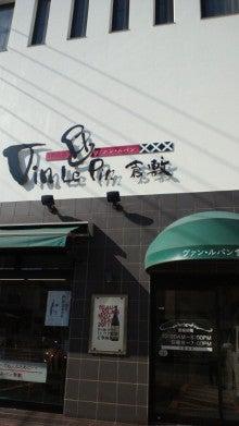 Yu-min's ☆ Rainbow Diary***ポ-セラ-ツ&紅茶サロン主宰までの道***-2011092214520002.jpg