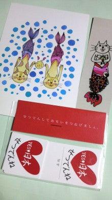riricoの徒然日記-ポストカード2