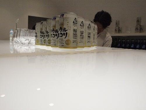 Michi-kusa-ソウルマッコリBAR - サントリー