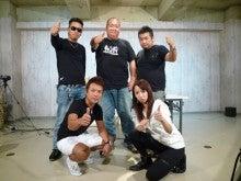 かっくん.comのブログ