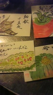 cafena.のブログ-DVC00336.jpg