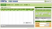 20110925_win5