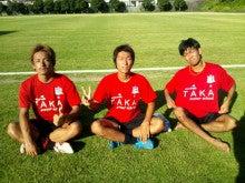 TAKAサッカースクールスタッフブログ-DSC_0671.JPG