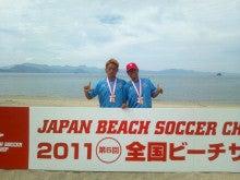 TAKAサッカースクールスタッフブログ-DSC_0719000.JPG