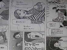 ガイガーカウンター 漫画