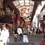 帰阪しています。