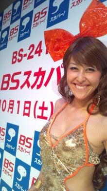 岡本夏生オフィシャルブログ「人生ガチンコすぎるわよ!」Powered by Ameba-F1000336.jpg