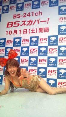 岡本夏生オフィシャルブログ「人生ガチンコすぎるわよ!」Powered by Ameba-F1000329.jpg