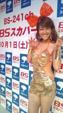岡本夏生オフィシャルブログ「人生ガチンコすぎるわよ!」Powered by Ameba-F1000337.jpg