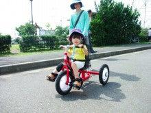 $僕も乗れた!障害があっても乗れる自転車&三輪車-6