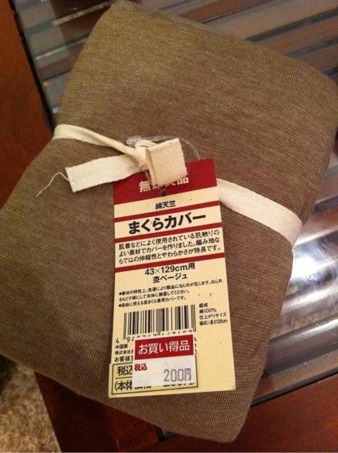 枕+お箸♪   クロオフィシャルブログ「クロリサと呼ばれて・・・」Powered by Ameba