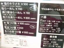 JUNK STORY ~店主の日々のあれやこれや~-110926_174820.jpg