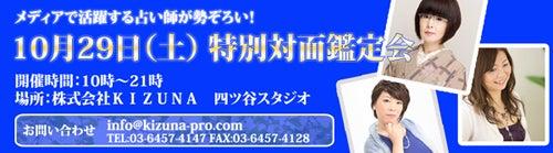 大河内元女の夢花占い日記-motome ookouchi