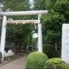 * 朝のすがすがしい浅間神社の画像