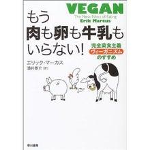 $☆動物と人を愛でつなごう♪チャネリングDEキラキラLife☆hitomi☆
