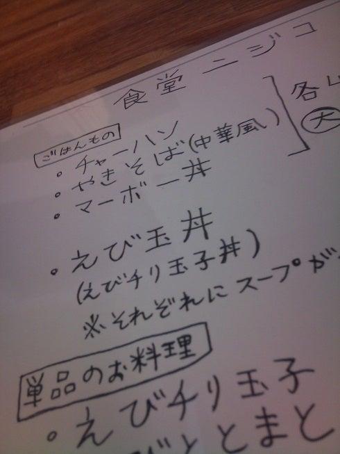 脱!雨男ぼ~いの縁側ブログ