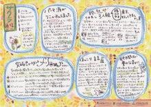 神戸市灘区六甲の美容室 SAKURA days