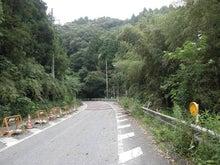 道にあるちょっと古いもの-小土呂隧道