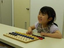 広島市戸坂の学習塾~子どもが伸びる生活と勉強の方法~幼児から始める学習