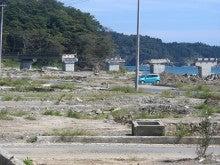 いずみ野福祉会~東日本大震災支援活動ブログ~