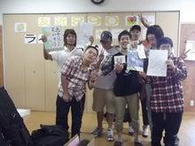 友近890(やっくん)ブログ ~歌への恩返し~-DSCF9214.jpg