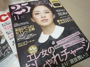 ★名古屋美眉ファインメイク★アンジュール