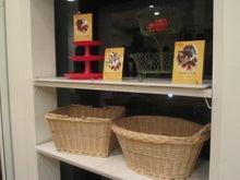 Cold Stone Creamery Japan blog