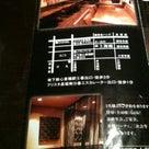 ウェスティンの次は広東料理(中国料理)の至宝(先生)と心斎橋、上海廊さんへの記事より
