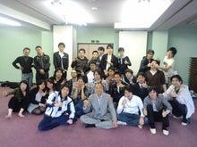 $起業家育成スクールマナビバ ~日本で唯一の実践ビジネススクール~
