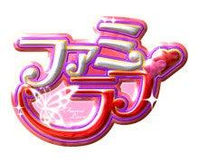 田谷鷹一朗の公式ブログ「ヨウイチローの記まぐれらいふ」-ファミラブ