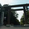 北海道神宮は北海道の国土そのもののパワー?!の画像