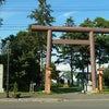 ついにっっ!北海道の下川神社へ~~~★の画像