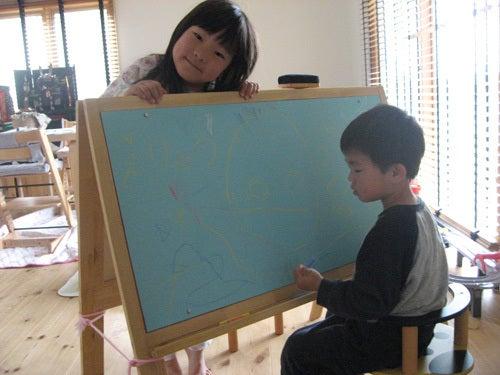 「カラー黒板塗料の」グリーンエレファント日記