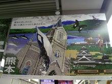 酔扇鉄道-TS3E1560.JPG