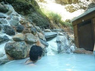気侭なぶらり旅-入浴