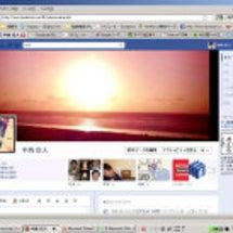 Facebookの新…