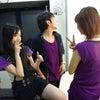 紫率っ!の画像