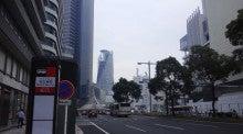 今日(京)のブログ