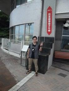 友近890(やっくん)ブログ ~歌への恩返し~-DSCF9331.jpg