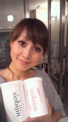 渡辺美奈代オフィシャルブログ「Minayo Land」powered byアメブロ-塩