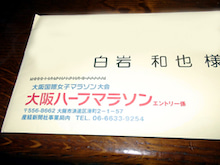RUPISUのエコ&Jog日記♪