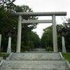 北海道で有名なパワースポット~~!!上川神社~★の画像