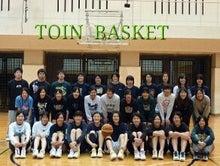 ToinBaskeのブログ-1317399518801.jpg