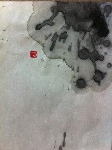 $片岡鶴太郎オフィシャルブログ「鶴日和」Powered by Ameba-1