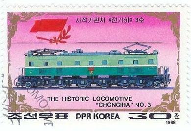 戦後のデロイ(北朝鮮の記念切手)