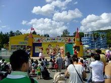 りょーじぃのブログ-東条湖おもちゃ王国