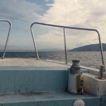 Off shore …