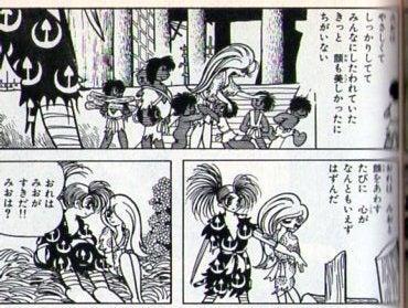 本の匠 ビンテージコミック探検隊